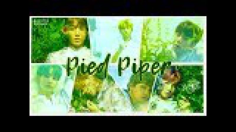 RUS SUB BTS Pied Piper
