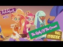 LoliRock Season 2 Episode 15 The Ruby Of The Orient