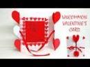 DIY Valentine's Card Homemade Valentine's Card Lina's Craft Club