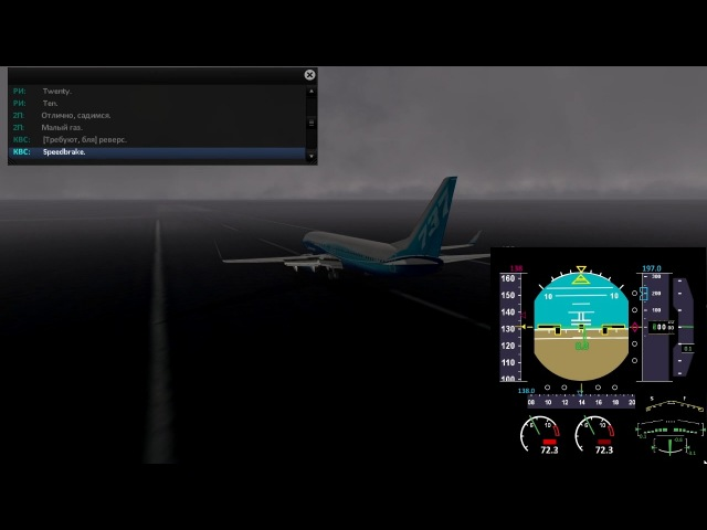 06 В 737 800 VP BQP Уфа 18 11 2012