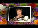 Юрий Шатунов - Цветы Art Track 2002
