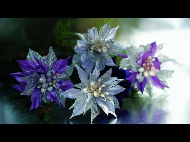 СКАЗОЧНЫЕ ЦВЕТЫ для праздничных украшений из лент, КАНЗАШИ / DIY Ribbon Flower Kanzashi