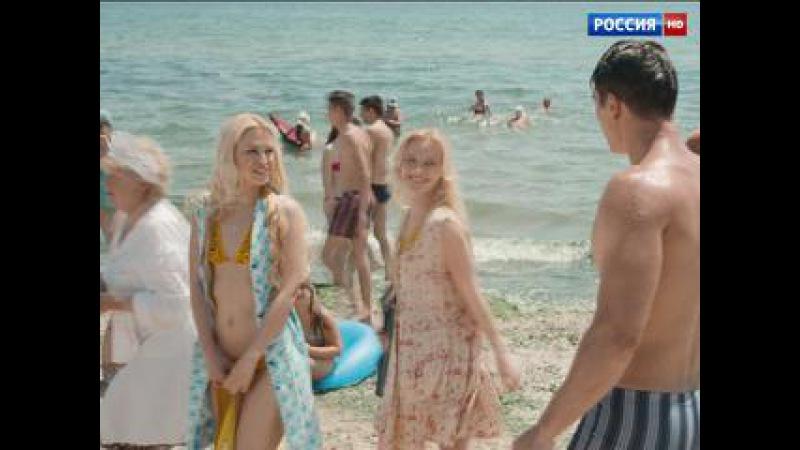 Анка с Молдаванки. Серия №2