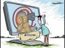 Что такое Bitcoin майнинг и как он работает BitNovosti