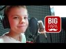 Big Papa Studio - Смешное Видео - КУКУТИКИ Записывают Песенки - Три Медведя на канале Карусель