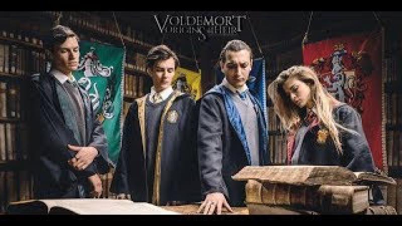 Волан-де-Морт: История наследника / Voldemort: Origins of the Heir (rus, AlexFilm)