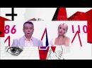На самом деле - Рублевский треугольник: муж Алены Кравец против соперника. Выпус