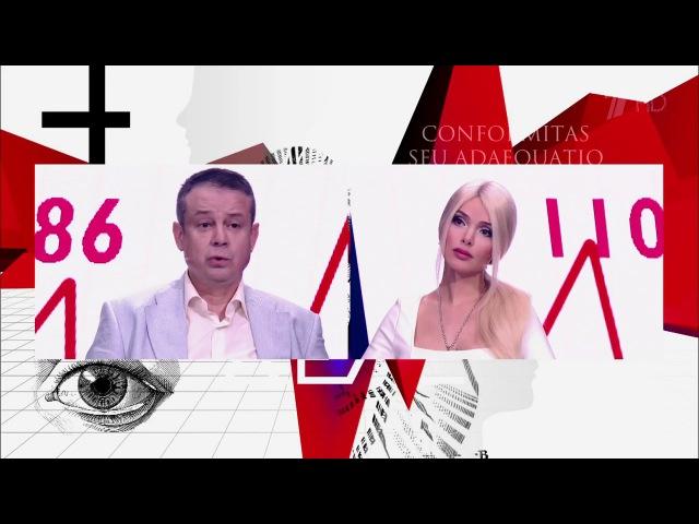 На самом деле. Рублевский треугольник: муж Алены Кравец против соперника. Выпус » Freewka.com - Смотреть онлайн в хорощем качестве