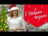 C Рождеством и Новым 2018 годом!