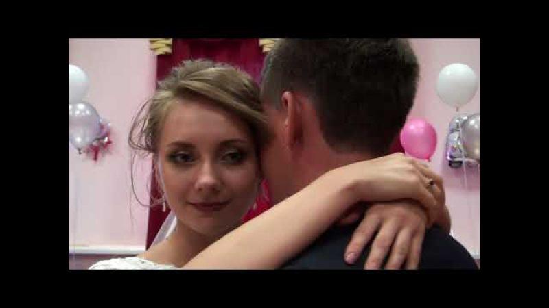 Свадебный клип Александра и Юлии