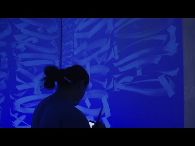 The Art of Writing Calligraffiti Ambassadors Exhibition at MUCA