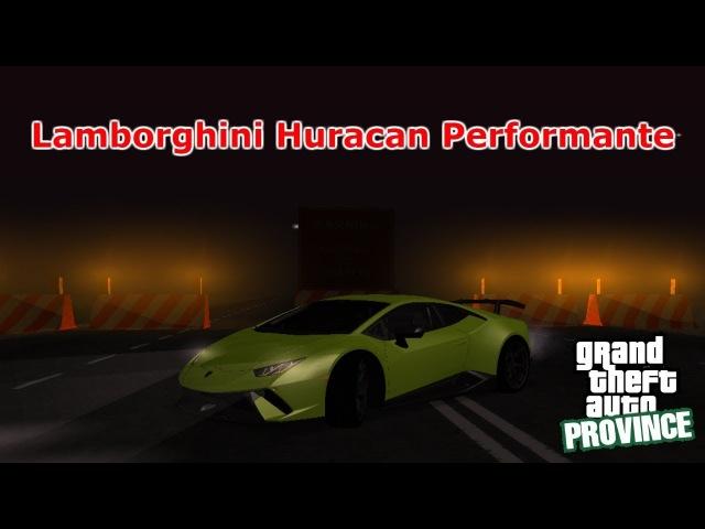 Lamborghini Huracan Performante. Test Drive. Тест драйв. MTA Province