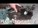 Мастерская раздаточная коробка УАЗ Реконструкция маслянной магистрали