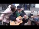 Дядя Ваня попросил гитару и спел - ЕСТЬ ТОЛЬКО МИГ! Brest! Guitar! Music! Song!