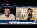 Какие выводы нужно сделать после трагедии в Харькове? Мнения из мобильной студии 112 Украина