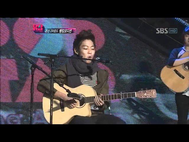 KPOPSTAR ep4. Kim woosung - 열정