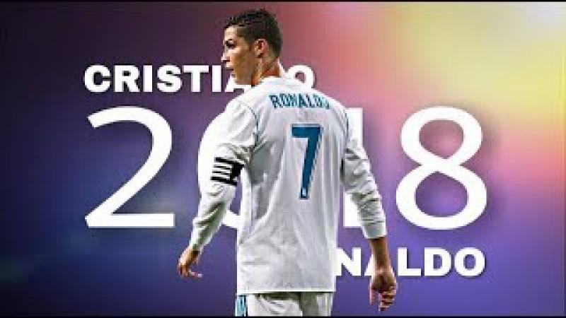 Cristiano Ronaldo 2018 Skills Goals ● Fearless ● HD