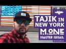 Master Ismail дар New york Кисми 1 Бруклин Брайтон бич чак чак