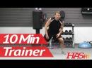 10-минутная тренировка для быстрого сжигания жира на животе - Домашняя тренировка для похудения. 10 Minute Trainer Workouts To Lose Belly Fat Fast! Part 2 of 3 At Home Workout to Lose Weight HASfit