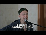 Mario Winans I Don't Wanna Know ft. Puff Daddy (Acoustic cover by ZWUAGA)
