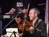 Машина Времени feat. Юрий Башмет - Он играет на похоронах и танцах (Live, 1998)