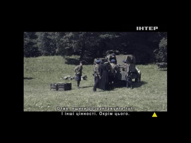 Немец сериал 1 серия приключения военный