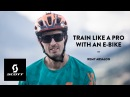 Why do Pros Train with E Bikes Remy Absalon