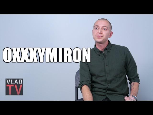 Oxxxymiron на VladTV: Я дисквалифицировал пожилых русских рэперов в начале своей карьеры (Часть 2/6, субтитры) [WR]