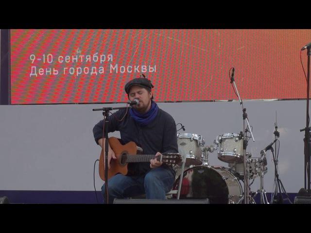 Павел Федосов - Мне хорошо (09.09.2017, фестиваль Филигрань)