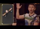 Шоу Студия Союз ЛСДЕЦЛ - Тимур Батрутдинов и Гарик Харламов