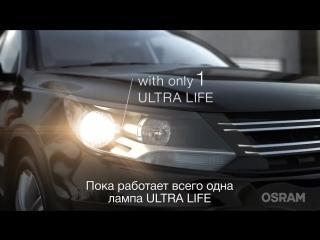 Videos-OSRAM ULTRA LIFE – Smarter in the long run (4)-1280x720