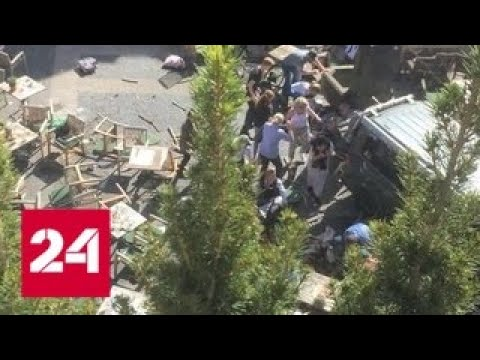 Теракт в Мюнстере грузовик влетел в толпу людей Россия 24
