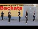 Bachata | Enrique Iglesias - SUBEME LA RADIO | ШКОЛА ТАНЦЕВ STREET PROJECT | ВОЛЖСКИЙ