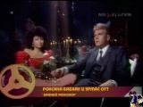06. Роксана Бабаян и Ормас Отт. Давний разговор (клип, 1989)