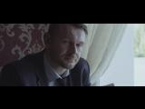 Тартак та Арсен Мірзоян – Знаєш Мій День (Кліп)