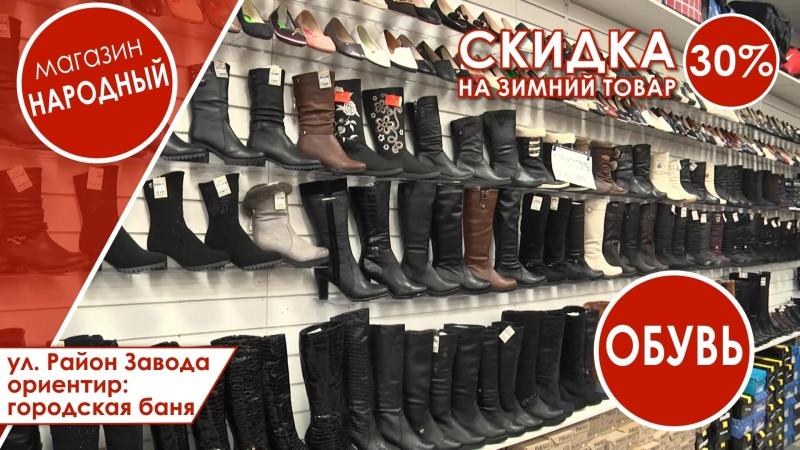 В Конаково открылся Народный магазин