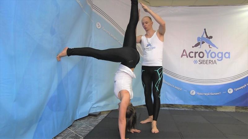 Стойка на руках. Урок 3. Упражнение лицом к стене на баланс.