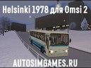 Helsinki 1978 Финская карта Омси 2
