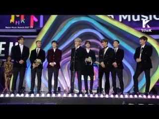 171202 EXO - Best Dance Song (Male) Award @ MelOn Music Awards 2017