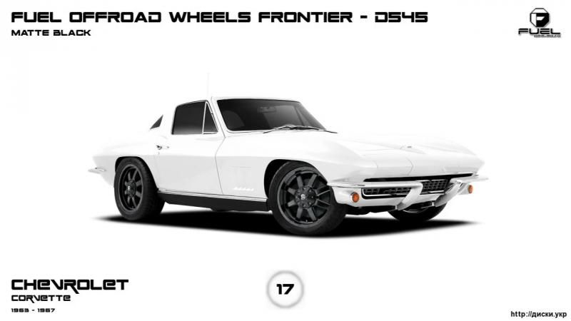 Диски Chevrolet CORVETTE 1963 - 1967