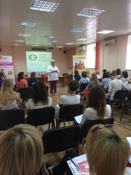 Уже существуя более 3 лет на рынке бизнес-образования Пермского края и