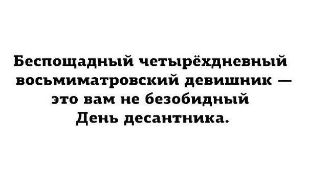 https://pp.userapi.com/c840228/v840228086/71865/ru5u4Ydf0eU.jpg