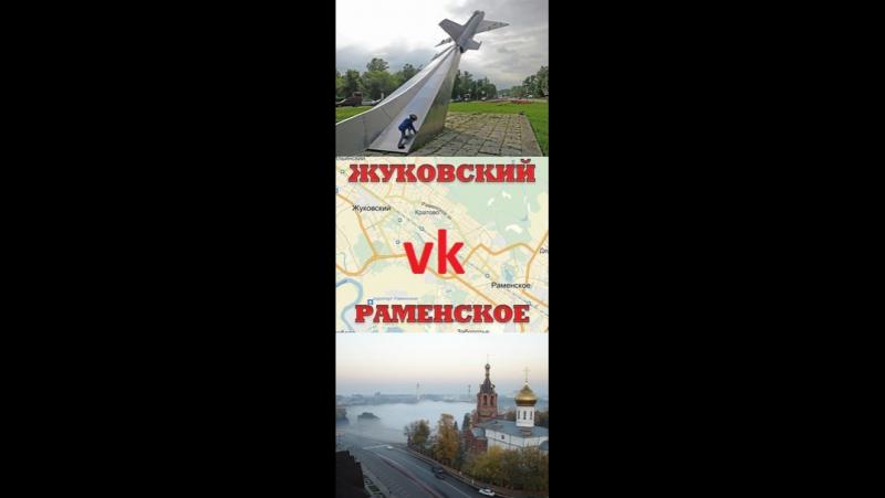 Каток на стадионе СК Стрела АО ЛИИ им. М.М.Громова г.Жуковский