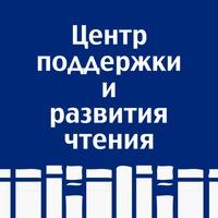 Логотип Центр Чтения
