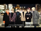 VIDEO BONUS MOVIE B.A.P JAPAN 3rd ALBUM