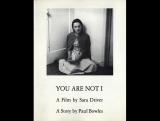 Сара Драйвер - Вы не я \ Sara Driver - You Are Not I (1981,США)
