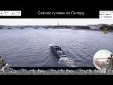 Омск  - Live Всем добра и у нас только позитивные новости ;-) #timelapse55 #omskinair