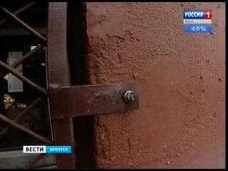 Новое оборудование после капремонта воруют из домов в Иркутске