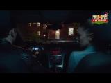 Улица - Катя и Соколов