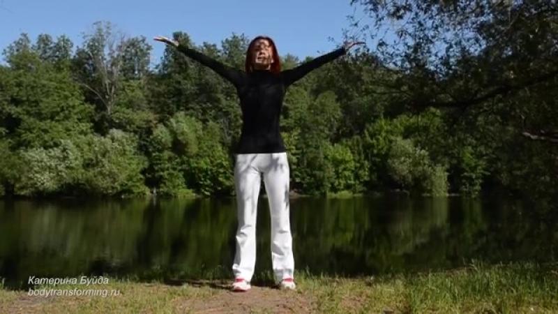 Утренняя зарядка с Катериной Буйда Бег и гимнастика Тренировка №1 1 mp4